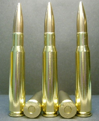 .50 BMG cal. M-33 Heavy Ball - IMI Standard Bullet (10ct.)